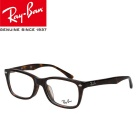 RAYBAN RB5288F Cellulose Acetate Plain Spectacles Frame for Myopia Glasses - Yellow + Leopard Print