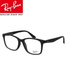 RAYBAN RB7059D Unisex TR90 Plain Spectacles Frame for Myopia Glasses - Black