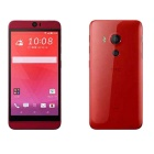 HTC J Butterfly HTV31 Snapdragon810, 3GB RAM,20.2-megapixel Camera, Unlock Original Rom - Red