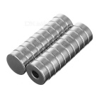 D12*4mm Round NdFeB Magnets Set - Silver (20PCS)