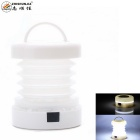 ZHISHUNJIA 5-LED 300lm 2-Mode Cool White Folding Outdoor Lantern Camping Light - White (3*AAA)