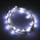 JIAWEN 5M Waterproof Flexible 3W 50-0603 SMD 240lm 6000K White LED String Light - Silver (DC 12V)