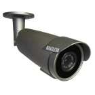 HOSAFE X2MSL1 1080P StarLight IP Camera w/ Color Picture in Day & Night - Grey (US Plug)