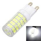 G9 8W LED Crystal Lamp Bulb Cold White Light 6500K 600lm 64-SMD 2835 - White + Yellow