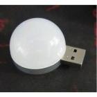2W 400lm White Light Hemispherical USB LED Eye-Protection Lamp Nightlight - White + Silver