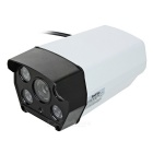 SEEHOO SE-BH7004 CMOS 1.3MP 4-LED Night Vision Security Surveillance IP Camera - White + Black