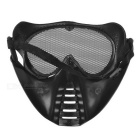 Fly Design Full Cover Mesh Face Mask - Black