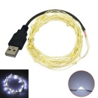 Jiawen USB 5M Waterproof Flexible 3W 240lm 50-0603 SMD White LED String Light - Silver (DC 12V)