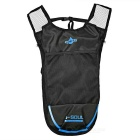 Outdoor Climbing / Cycling Shoulders Bag Backpack - Black + Blue (5L)