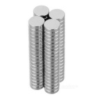 5*1.5mm Cylindrical NdFeB Magnet - Silver (80PCS)