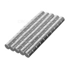 10*10mm Cylindrical NdFeB Magnet - Silver (50PCS)