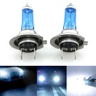H7 100W 6000K White Light LED Halogen Headlight Lamp Bulbs (12V / 2PCS)