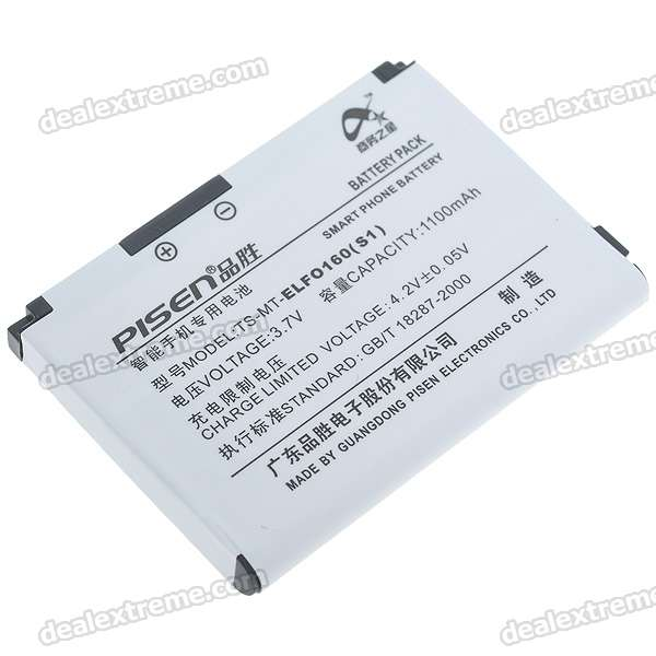Pisen ELFO160 Replacement 3.7V 1100mAh Li-ion Battery for HTC S1/S500/S505/S700 + More