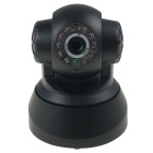 Câmera IP Wireless Security 0.3MP Network - Preto (os EUA)