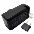 Battery Charger + EU Plug Adapter for NP-40 / FNP-40 / SLB-0737 / D-LI8K / LIC-7005 (100~240V)