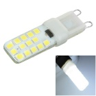 G9 5W 400lm 6500K 28-SMD 2835 LED Cool White Light Bulb