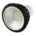 YouOKLight YK1606 GU10 7W LED Spotlight Cold White 550lm (220~240V)