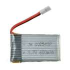 SYMA 3.7V 600mAh Li-ion Battery for SYMA X5C / X5SC / X5SW - Silver
