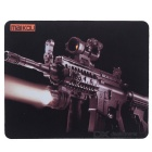MAIKOU 180*220mm Gun Pattern Mouse Pad Mat - Brown + Black
