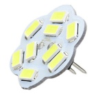 Marsing G4 2W 9-SMD 5730 200lm LED Cold White Board Lamp (AC/DC 12V)