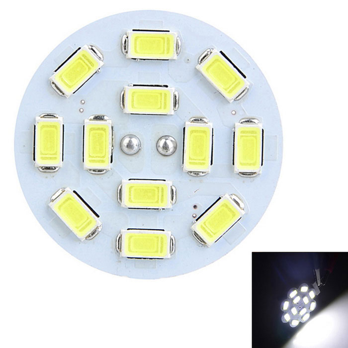 Marsing G4 3W 200lm 12-5730 SMD LED Cold White Light Lamp (AC/DC 12V)