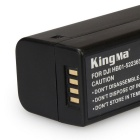 KingMa 980mAh Battery for DJI OSMO Handheld 4K Gimbal Camera - Black