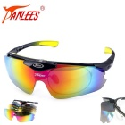 Panlees Flip-open Interchangeable Lens Polarized Yellow Lens Night Vision Sports Cycling Sunglasses