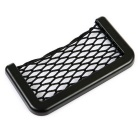 ZIQIAO CZ-02 Automobile Car armazenamento Mesh Bag Box - preto (15 x 8cm)