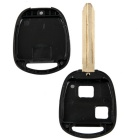 Qook Entry Key Remote Fob Shell Case w / 2 Кнопка для TOYOTA - черный