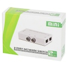 MT-RJ45-2M Dual Port Mini Network Switcher Sharing Switch - White