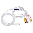 1080P Micro USB 5Pin MHL to RCA HDTV Adapter AV Cable - White (1.5m)