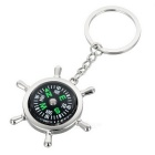 Zinc Alloy Rudder Style Compass Keychain - Silver