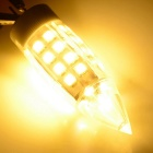 G4 4W Warm White Light LED Bulb - White + Yellow (AC / DC 12V)