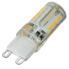 Marsing G9 5W LED Warm White Light Bulb - White + Yellow (AC 230V)