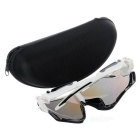 Cycling UV400 Protection Sunglasses - White + Purple