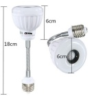 Qook E27 LED Infrared PIR Detector Motion Sensor Light - White