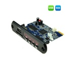 5V MP4 MP5 Player HD Video Decoder Module - Noir