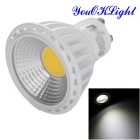 YouOKLight YK1658 GU10 6W Dimmable Cold White Light COB LED Spotlight