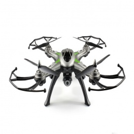 JJRC H25(H25C) 2.4G 4-CH RC Quadcopter with 2.0MP Camera - Gray