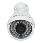 HOSAFE 13MB6P 1.3MP 960P ONVIF IP-камера ж / POE - белый (ЕС Plug)