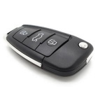 SAMDI Car Key Style USB 2.0 Flash Drive - черный (2 ГБ)