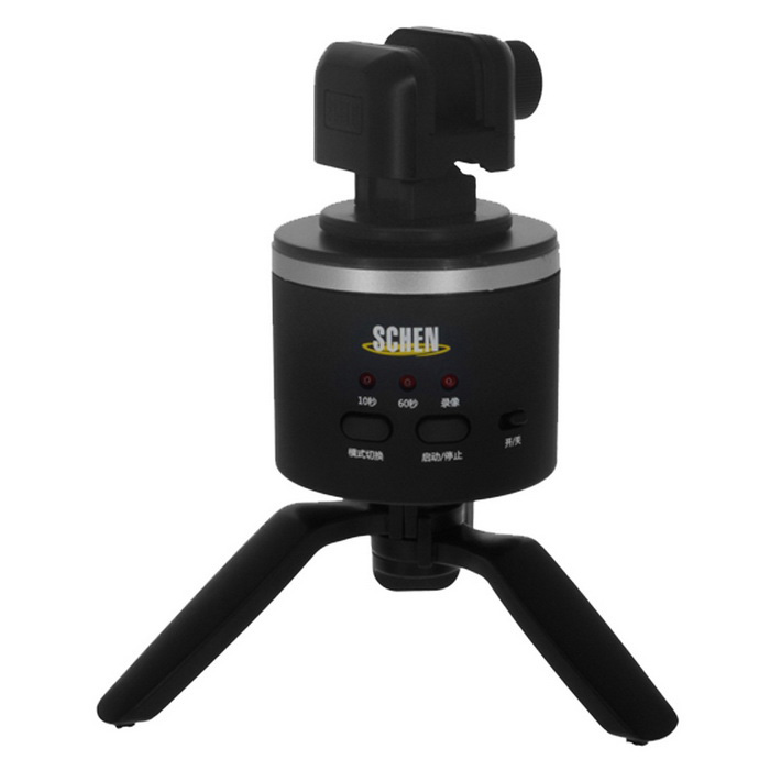Bluetooth PTZ Mount Electric Selfie Tripod for Cellphone - Black