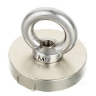 D40 * 20 Round NdFeB Eyebolt Circular Ring Magnet for Salvage - Silver