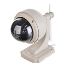 VESKYS Waterproof Wi-Fi 1.0MP PTZ Wireless IP Camera w/ 4X Zoom