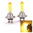 IZTOSS H7 12V 100W Yellow Fog Halogen Xenon Lights (2PCS)