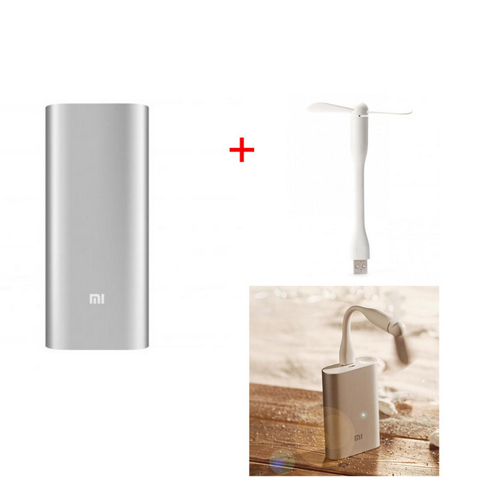 "Xiaomi ""16000mAh"" Power Bank + Xiaomi USB Fan - Silver + White"