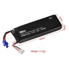 Hubsan 7.4V 2700mAh 10C Battery for Hubsan H501S RC Quadcopter - Black