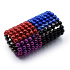 5mm Puzzle Magnetic Beads Toy - Blue + Multi-Colored (216PCS)
