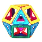 Children's 20 Pieces Magnetic Blocks Educational Toy - Multi-Colored