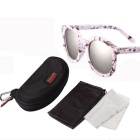 Reedoon 2335 Outdoor Polarized Sunglasses - White + Red Brown + Grey